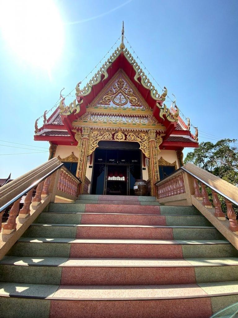 เที่ยวชมพิพิธภัณฑ์เรือนไทย วัดเดิมบาง(คงคาราม) อำเภอเดิมบางนางบวช