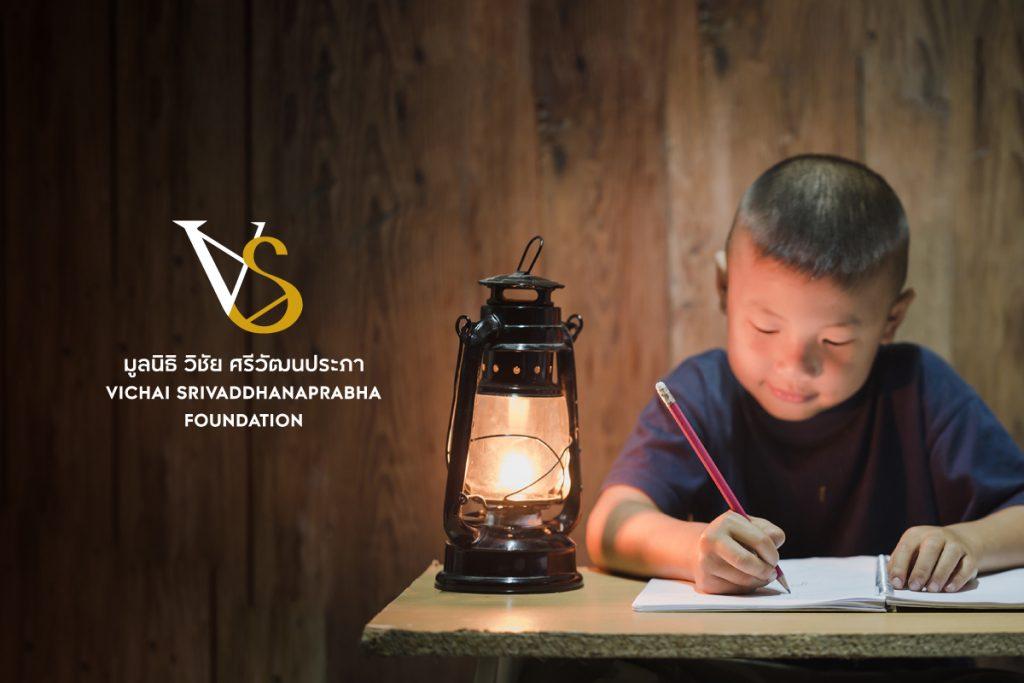 มูลนิธิ วิชัย ศรีวัฒนประภา (คิง เพาเวอร์) ประกาศรายชื่อผู้ได้รับทุนการศึกษา ประจำปีการศึกษา 2563