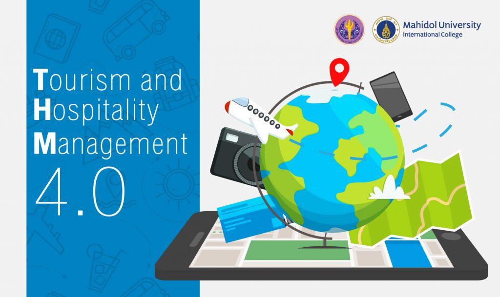 การจัดการการท่องเที่ยวและการบริการในยุค 4.0 | Tourism and Hospitality Management 4.0