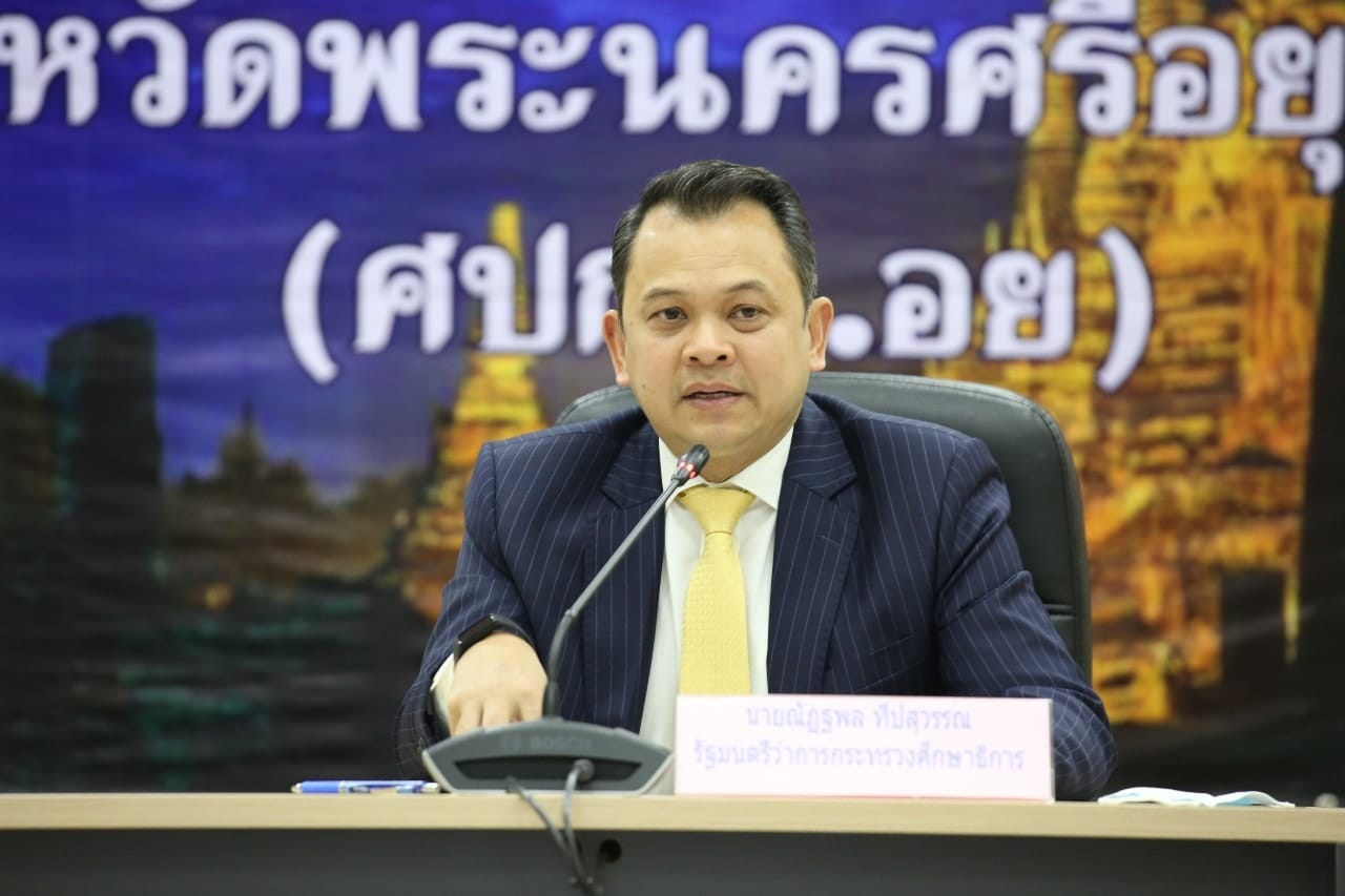 """""""ณัฏฐพล"""" ขยับจัดการโรงเรียนขนาดเล็ก หวังขจัดความเหลื่อมล้ำ ผุดนโยบาย 1 เอกชนไทย 1 จังหวัด"""
