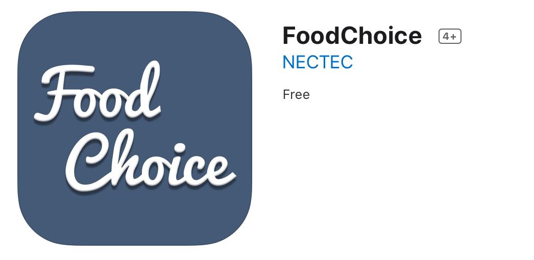 """แนะนำแอปพลิเคชั่น สำหรับด็กๆ และผู้ปกครอง """"Foodchoice เช็คข้อมูลโภชนาการก่อนซื้อ"""""""