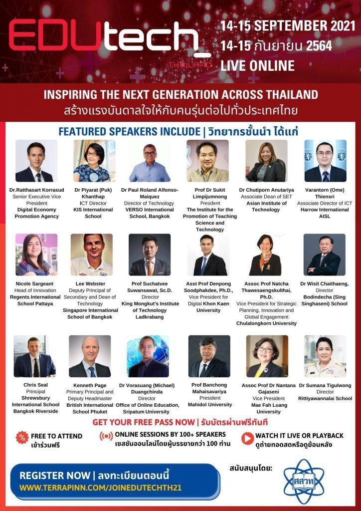 ขอเชิญลงทะเบียนร่วมงานเสวนา EDUtech Thailand 2021  ระหว่างวันที่ 14-15 กันยายน 2564 ฟรีไม่มีค่าใช้จ่าย!!!